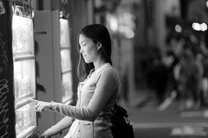 Gestión autonoma de la maquinas de vending